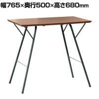 トラス スクエアテーブル オフィステーブル おしゃれ 折りたたみテーブル 薄型 完成品 日本製 幅765×奥行50...