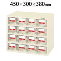 サカエ フレシスラックケース パーツケース 小物管理棚 部品箱 FCR-4AT 幅450×奥行300×高さ380mm