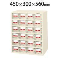 サカエ フレシスラックケース パーツケース 小物管理棚 部品箱 FCR-6AT 幅450×奥行300×高さ560mm