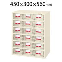 サカエ フレシスラックケース パーツケース 小物管理棚 部品箱 FCR-6BT 幅450×奥行300×高さ560mm