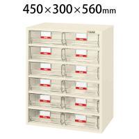 サカエ フレシスラックケース パーツケース 小物管理棚 部品箱 FCR-6CT 幅450×奥行300×高さ560mm