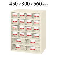 サカエ フレシスラックケース パーツケース 小物管理棚 部品箱 FCR-6ET 幅450×奥行300×高さ560mm