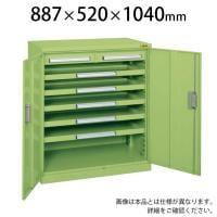 サカエ ミニ工具室 K-103 幅887×奥行520×高さ1040mm 工具保管 工具キャビネット