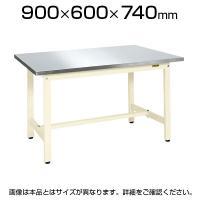 サカエ 軽量作業台 作業テーブル KSタイプ 均等耐荷重350kg 幅900×奥行600×高さ740mm KS-0...