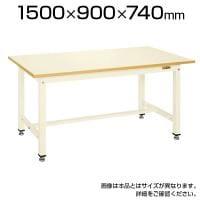 サカエ 中量作業台 KTタイプ KT-503I ワークテーブル 幅1500×奥行900×高さ740mm