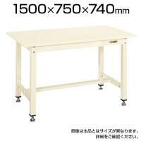 サカエ 中量作業台 KTタイプ KT-593SI ワークテーブル 幅1500×奥行750×高さ740mm