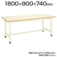 サカエ 中量作業台 KTタイプ KT-703I ワークテーブル 幅1800×奥行900×高さ740mm