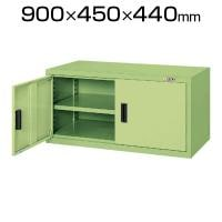 サカエ KU-920D | 工具管理ユニット 4段 均等耐荷重50kg/段 小物整理棚 幅900×奥行450×高さ...