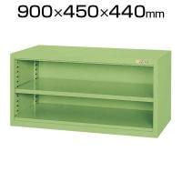 サカエ KU-92D | 工具管理ユニット 4段 均等耐荷重50kg/段 小物整理棚 幅900×奥行450×高さ4...