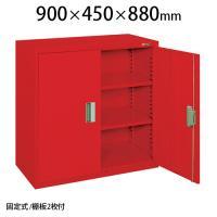 サカエ KU-AR | 危険物保管ロッカー 均等耐荷重80kg/段 危険物保管庫 3段 幅900×奥行450×高さ...