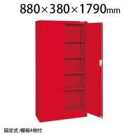 サカエ 危険物保管ロッカー 棚板4枚付き R-360 外寸:W880×D380×H1790mm