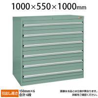 サカエ 重量キャビネットSKV10タイプ 業務用棚 SKV10-1062ANG 幅1000×奥行550×高さ1000mm