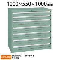 サカエ 重量キャビネットSKV10タイプ 業務用棚 SKV10-1074ANG 幅1000×奥行550×高さ1000mm