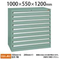 サカエ 重量キャビネットSKV10タイプ 業務用棚 SKV10-1272ANG 幅1000×奥行550×高さ1200mm