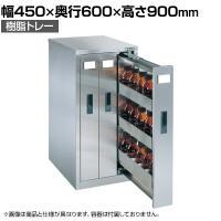 サカエ ステンレス薬品保管庫 バーチカルタイプ 樹脂トレー 幅450×奥行600×高さ900mm SU-3BPS