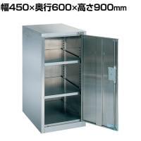 サカエ ステンレス薬品保管庫 片開き戸タイプ 棚板2枚付き 幅450×奥行600×高さ900mm SU-45B