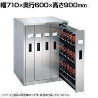 サカエ ステンレス薬品保管庫 バーチカルタイプ 樹脂トレー 幅710×奥行600×高さ900mm SU-5BPS