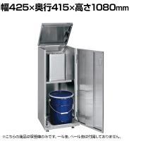 サカエ 一斗缶保管庫 SUS430 ステンレスタイプ 固定式 幅425×奥行415×高さ1080mm SU4-ITKE