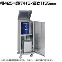 サカエ 一斗缶保管庫 SUS430 ステンレスタイプ 移動式 幅425×奥行415×高さ1155mm SU4-ITKER