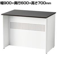 ロータイプ スチールカウンター 幅900×奥行600×高さ700mm