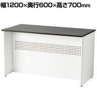 ロータイプ スチールカウンター 幅1200×奥行600×高さ700mm