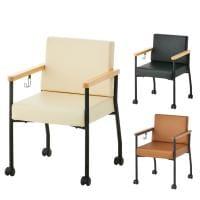 会議用椅子 アームチェア 応接椅子 ソフィディア キャスター付き フック付き 幅564×奥行571×高さ794mm