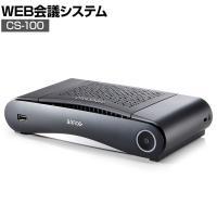 Barco CSEシリーズ ClickShare CS-100 Huddle 本体 ワイヤレスプレゼンテーションシ...