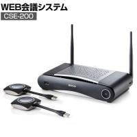 Barco CSEシリーズ ClickShare CSE-200 本体+専用ボタン2個 USB Type-A  最...