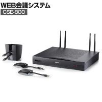 Barco CSEシリーズ ClickShare CSE-800 本体+専用ボタン4個+専用トレイ USB Typ...