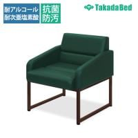 高田ベッド ソファー・チェア TB-1337 グルーブチェアー 待合室 すべり止機能付新型シート デザインと機能の...