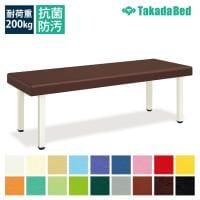 高田ベッド 診察台 施術台 DXエコベッド エコOSB合板採用 サイズ/カラー(18色)選択可能 / TB-145...