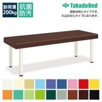 高田ベッド 診察台 施術台 DXエコベッド 有孔タイプ エコOSB合板採用 サイズ/カラー(18色)選択可能 / ...
