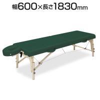 高田ベッド マッサージ 整体 施術 ボディマッサージ エステ用ベッド ポータブルベッド 折りタタミ式木製ベッド 高...