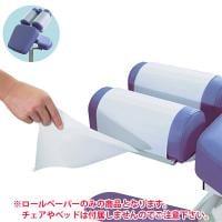 高田ベッド ロールペーパー(1本)/TB-41-01