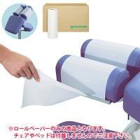 高田ベッド ロールペーパー(10本入り)/TB-41-02