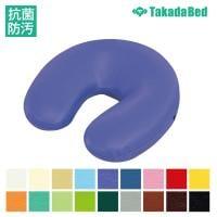 高田ベッド 診察/フェイスマット 施術後も顔に縫い目跡が残りにくいフェイスマット TB-78C-06  カラー(1...