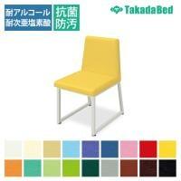 高田ベッド ソファー・チェア TB-827 ニートチェアー 福祉施設 ゆったりとした座り心地 一人掛け 高耐久 カ...