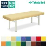 高田ベッド エクセレント 診察/施術台 側面ウレタン加工 快適施術 TB-954 サイズ/カラー(18色)選択可能