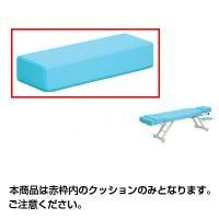 高田ベッド サイズ選択可能 マルチクッション/TB-99
