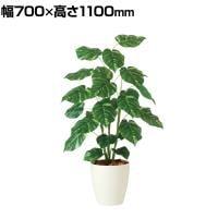 観葉植物 人工 樹木 ポトスR 高さ1100mm