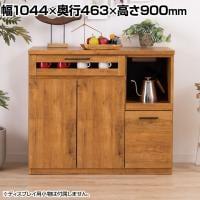 NEITS ネイツ 105カウンター  食器棚 キッチン収納 幅1044×奥行463×高さ900mm