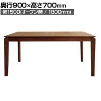 BRACE(ブレイス) 伸長式Dテーブル(KNBRDT) 幅1500・1800×奥行900×高さ700mm