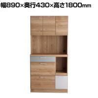 TMモデロ 90キッチンボード SNA 食器棚 キッチン収納 幅890×奥行430×高さ1800mm