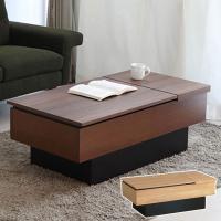 コシェル リフトテーブル 幅1050×奥行550×高さ380~585mm
