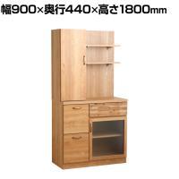 クラス キッチン 90KB NA 幅900×奥行440×高さ1800mm