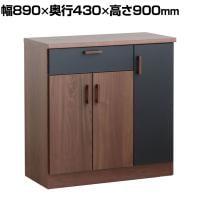 TMモデロ 90カウンター BR / BK 食器棚 キッチン収納 幅890×奥行430×高さ900mm