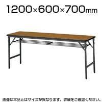 会議用 折りたたみテーブル ソフトエッジタイプ 棚付き パネルなし 幅1200×奥行600mm