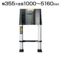 KSS ノビテック 伸縮ハシゴ5.1m SN-510