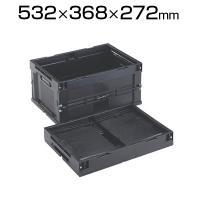 CR-S40-EA | 導電性折り畳みコンテナ 収納ボックス オリコン 箱 40L ブラック トラスコ中山 (TR...