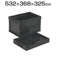 CR-S50-EA | 導電性折り畳みコンテナ 50L 収納ボックス オリコン 箱 ブラック トラスコ中山 (TR...